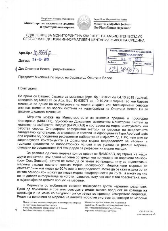 dokument opstina 1