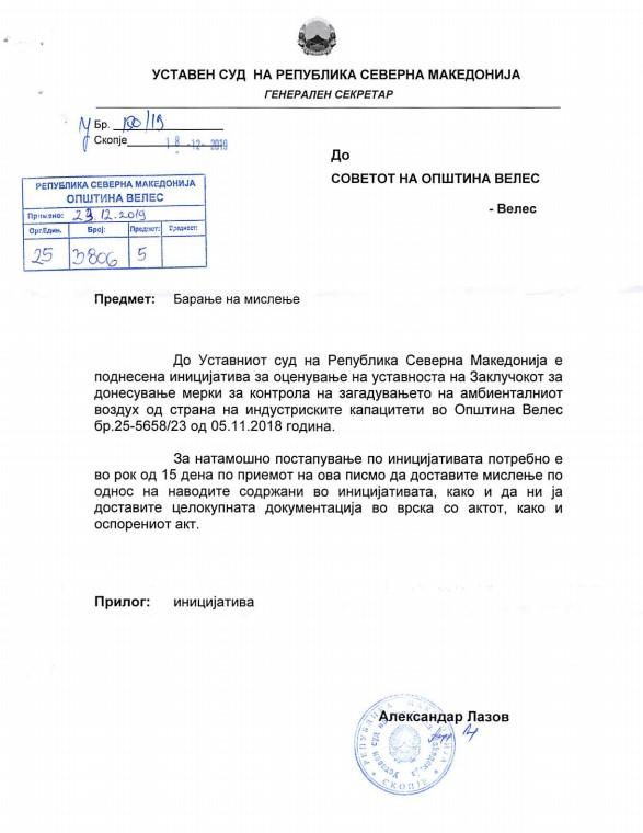 dokument opstina 2