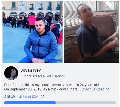 Donacii za Jovan Ivev
