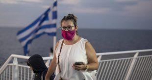 Grcija na crvena lista