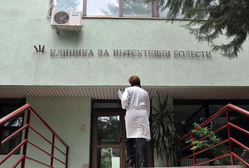 Klinika za infektivni bolesti
