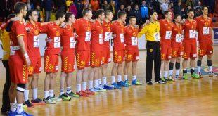 Makedonija rakomet