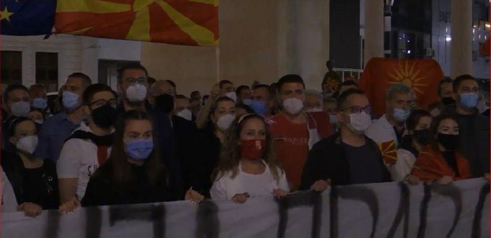 VMRO-DPMNE i Mickoski protest