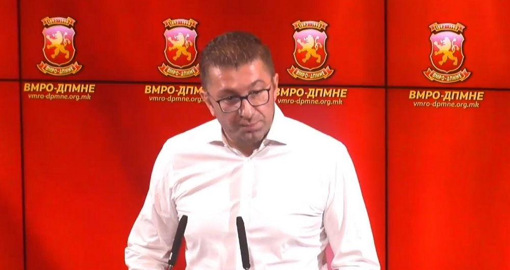 Mickovski VMRO DPMNE