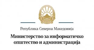 ministerstvo_informatika_mk