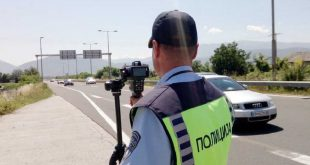 Radar Policija avtopat