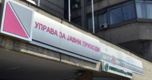 UJP Skopje